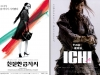 asian-film-posters-09